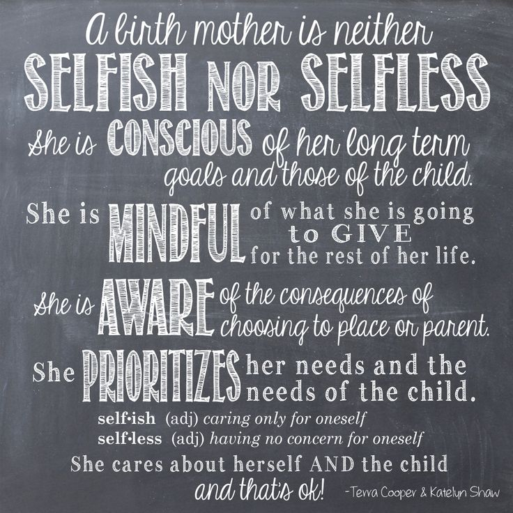 Birth Mothers